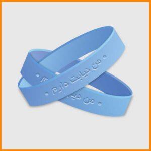 دستبند دیابت