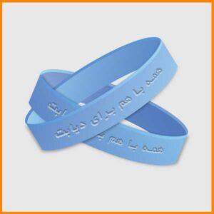 دستبند دیابتی