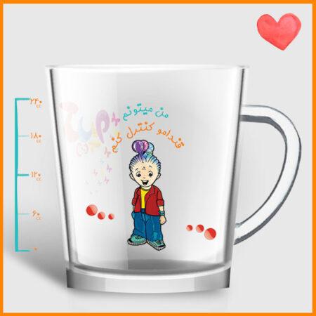 لیوان کودکانه دیابتی