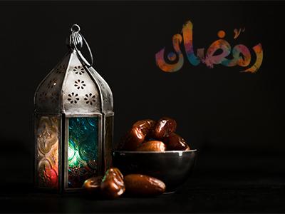 ramadan-covid19