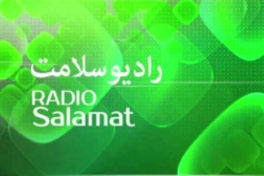 رادیو سلامت