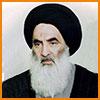 آیت-الله-سیستانی
