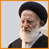 آیت-الله-شبیری-زنجانی